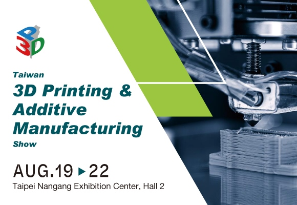 Taiwan 3D Printing and Additive Manufacturing Show